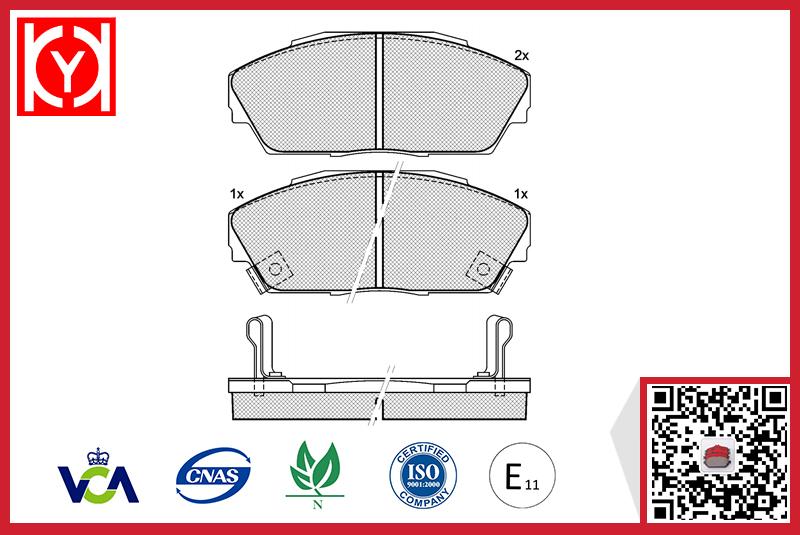 Acura Brake Pad Manufacturer
