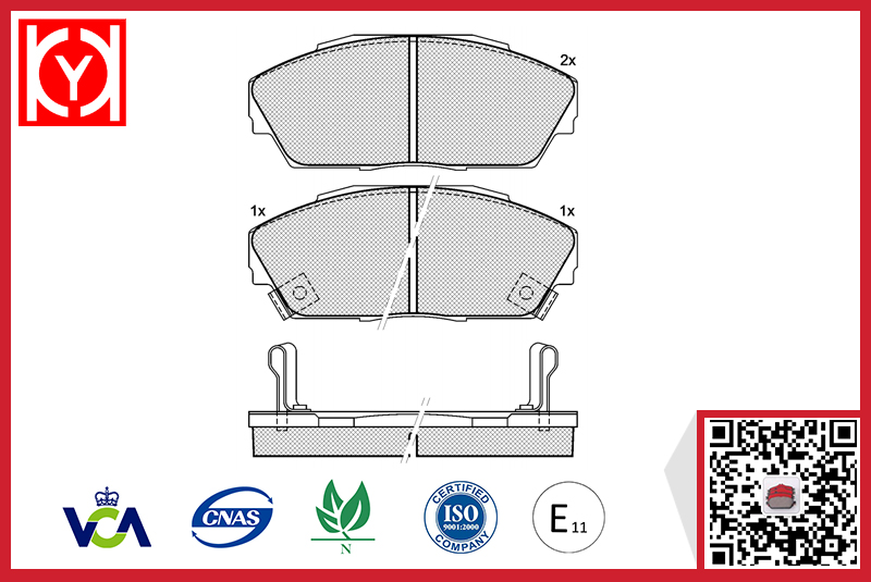 Brake pad set KY80962 Brand OE Reference 45022-SG0-G10