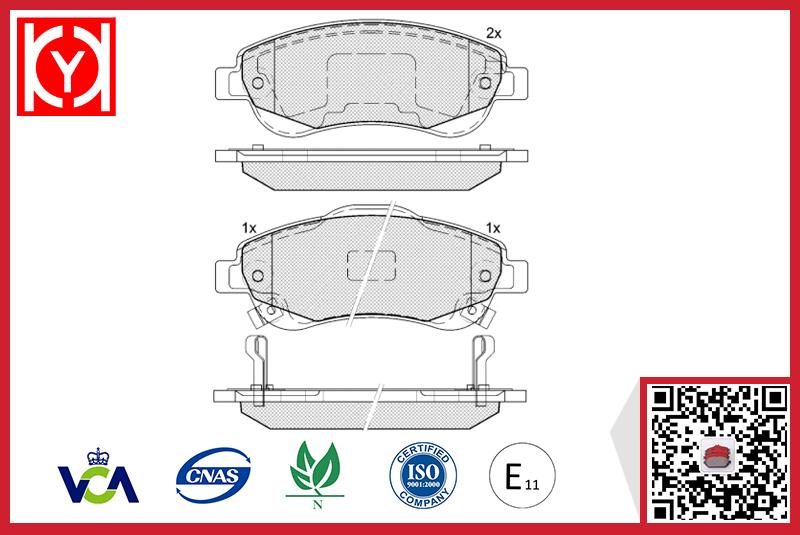 Brake pad set KY81887 OE 45022-T1E-G00
