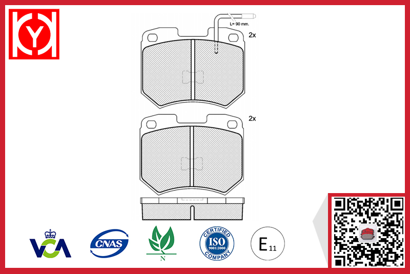 Brake pad set KY80314 AUDI 431698151A