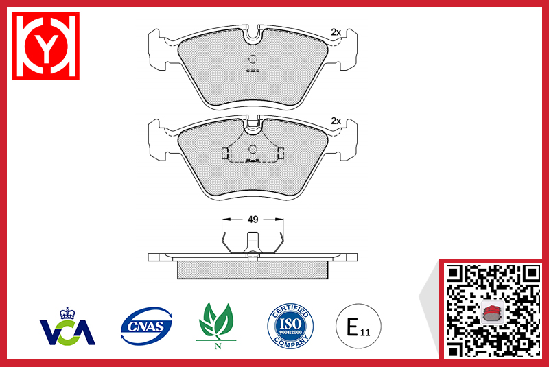 Brake pad set KY81083 AUDI 895698151A