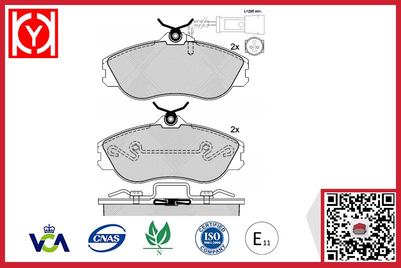 Brake pad set KY81239 AUDI 441698151E
