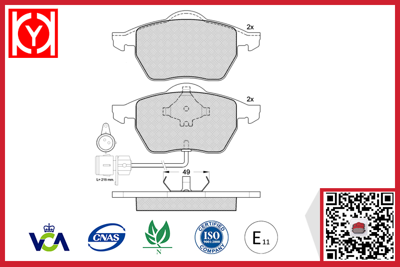 Brake pad set KY80808 Brand OE 4A0698151K