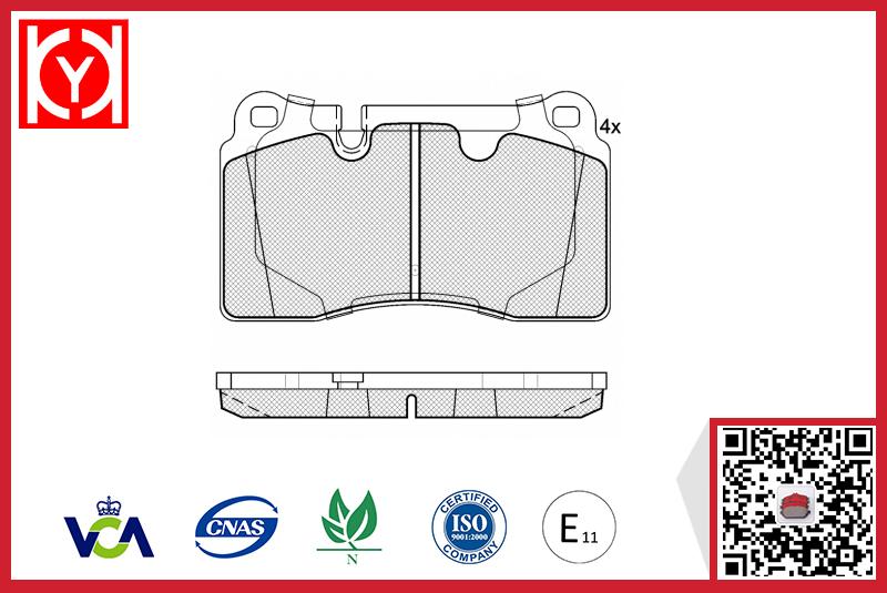 Brake pad set KY81791 AUDI 8J0698151D