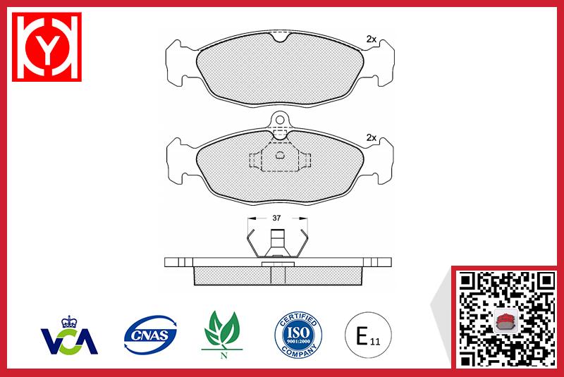 Brake pad set KY80858
