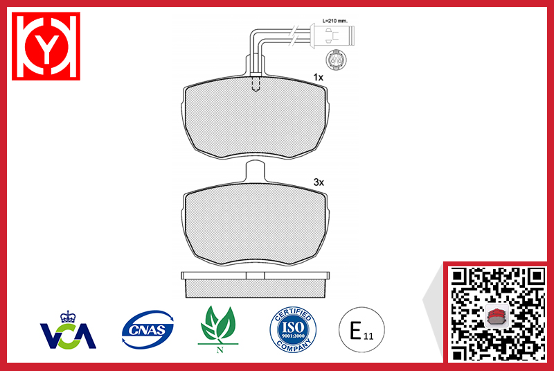 Brake pad set KY80672