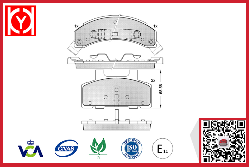 Brake pad set KY81414 BUICK 12510008