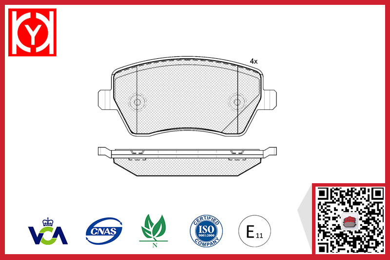 Brake pad set KY81534 DACIA 410604775R