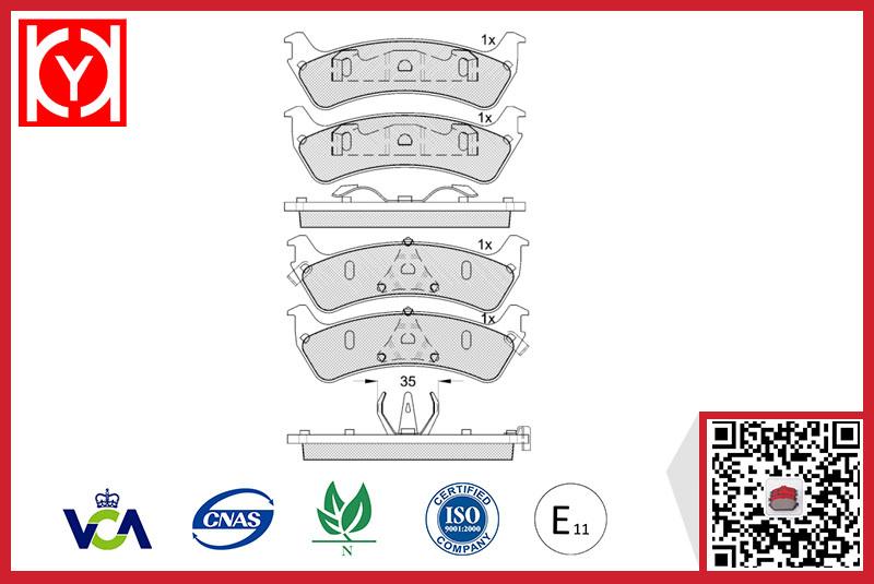 Brake pad set KY81409 FORD USA 1L2Z-2200-CA