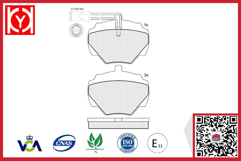 Brake pad set KY40702 LAND ROVER LR-032954