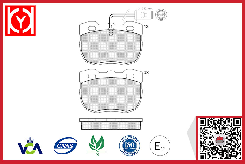 Brake pad set KY40839 LAND ROVER RTC-6781
