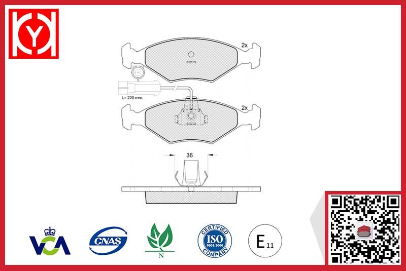KY81226 Brake pad set FIAT 9947917