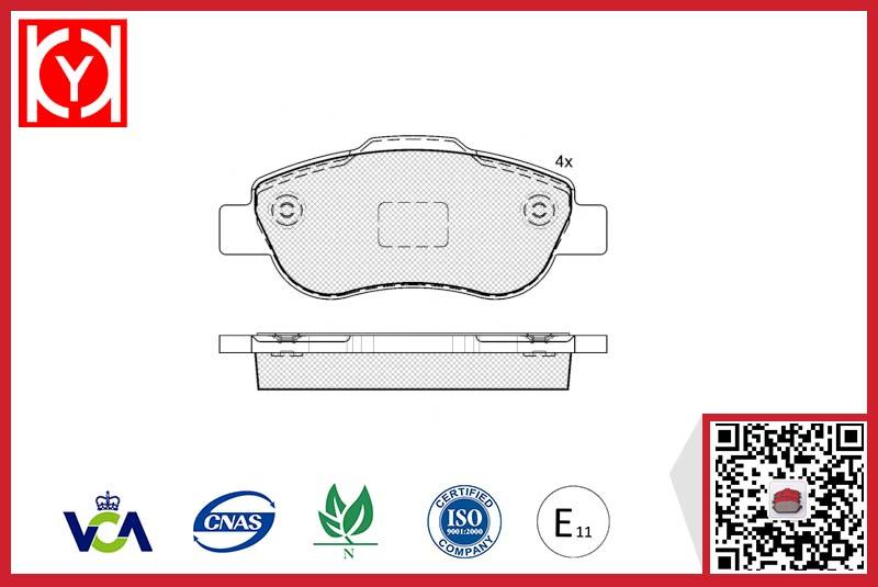 KY81659 Brake pad set FIAT 71770008