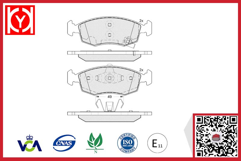 Brake pad set KY82032 FIAT 77366274