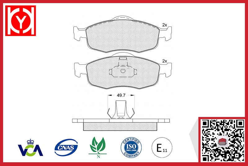 Brake pad set KY80916 FORD 1073731