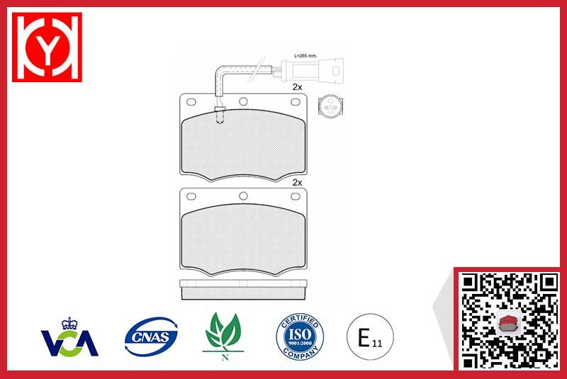 Brake pad set KY80395 FORD 1619145