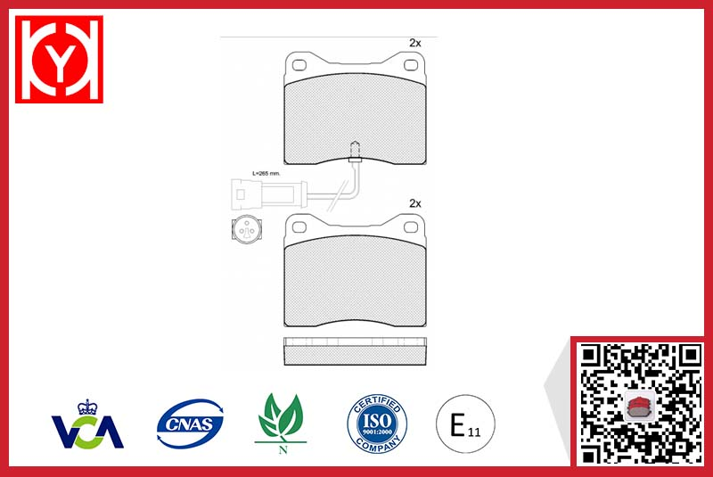 Brake pad set KY80528 FORD 1637873
