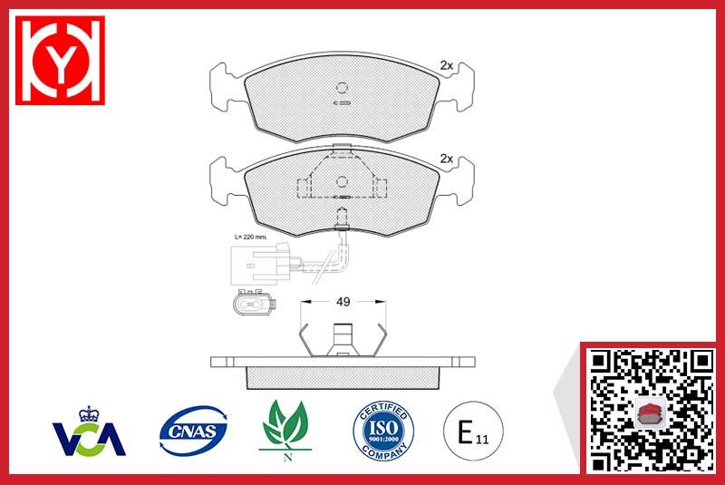 Brake pad set KY80955 FORD 1034512
