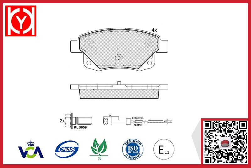 Brake pad set KY41794 FORD 1371454