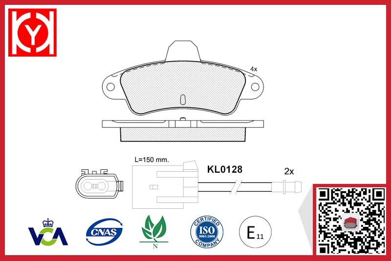 Brake pad set KY80919 FORD 1504143