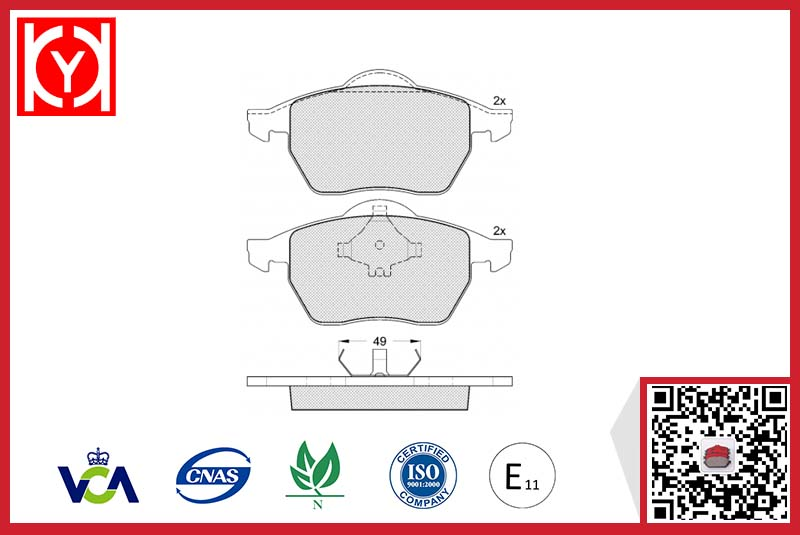 Brake pad set KY81139 FORD 1001095