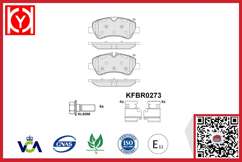 Brake pad set KY42116 FORD 03H17D03