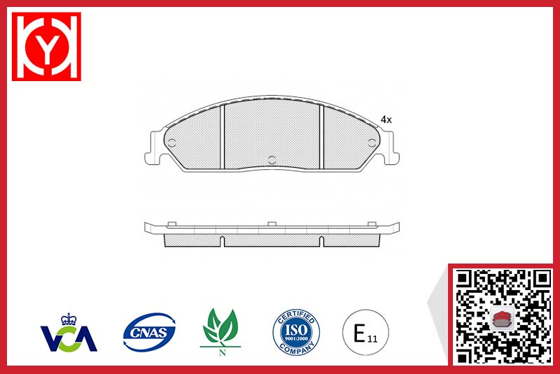 Brake pad set KY81782 FORD ASIA/OCEANIA  BR2Z-2011-AA