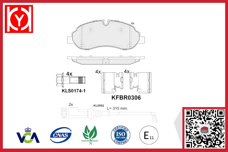Brake pad set KY42217 FORD 1824121
