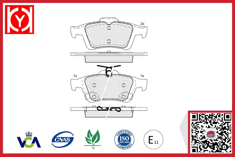 Brake pad set KY82106 FORD 1936698