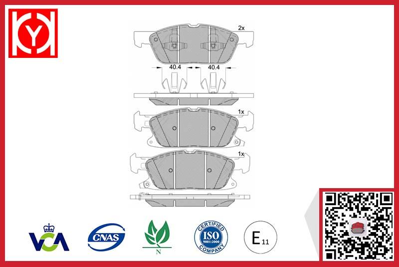Brake pad set KY82250 FORD 1884555