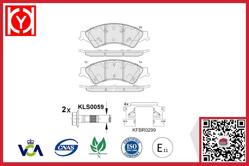 Brake pad set KY82109 FORD 1723410