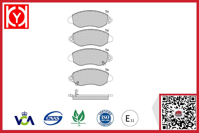 Brake pad set KY41367 FORD 1318139