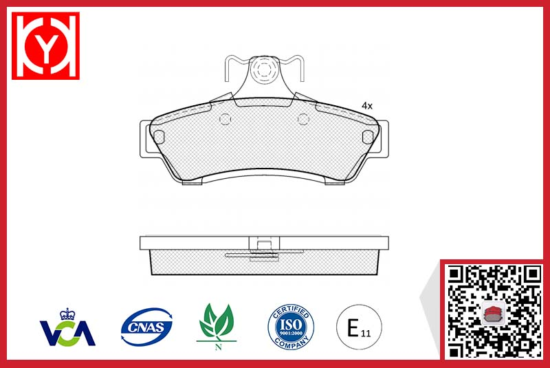 Brake pad set KY81753 PONTIAC 92175205